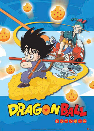 Mega Dragon Ball