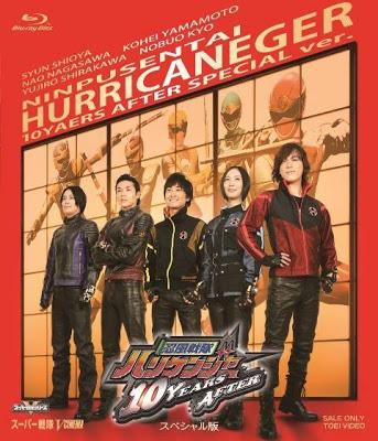 hurricaneger25