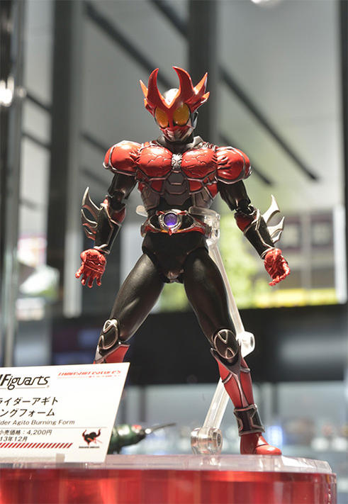 SH Figuarts Burning Agito